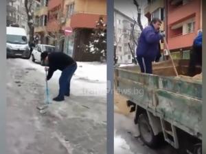 "Пловдивчани започнаха сами да трошат леда по улиците, ""Чистота"" взе, че се намеси ВИДЕО"