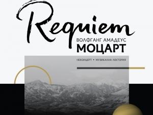 Моцарт завладява Колодрума в Пловдив