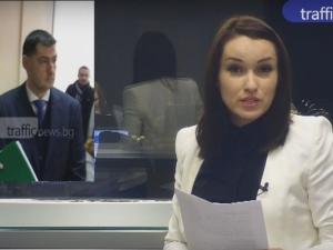 ОБЗОР НА ДЕНЯ: Кметът запази поста си, но разследването продължава (ВИДЕО)