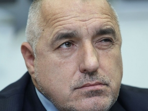 Уволниха държавен служител заради шега с Бойко Борисов