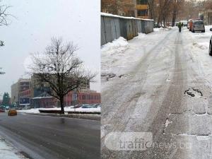 Новият сняг в Пловдив изненада дори синоптиците, започва да трупа бързо СНИМКИ