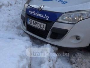 Трябва ли да плащаме по 1,5 лева в Синя зона в Пловдив, ако местата не са почистени? ВИДЕО