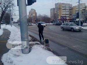 Пловдивчанин разходи монитора си по оживен булевард - за радост на шофьорите СНИМКИ
