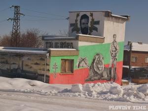 Графит на Ботев и Левски събира погледите край Пловдив