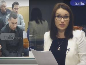 Обзор на деня: Трайков извън ареста, а Евстатиев - в ареста