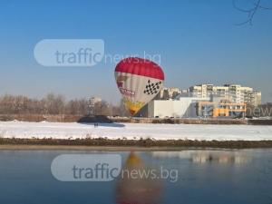 Огромен балон радва малки и големи в Кършияка ВИДЕО и СНИМКИ