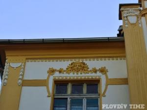 Щури физиономии дебнат от фасадите в Пловдив СНИМКИ