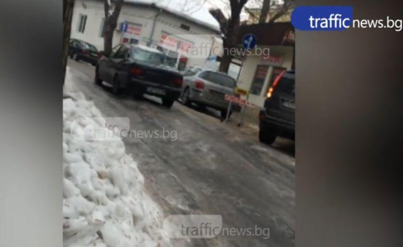 """Пловдивчанка: Писна ми! Зарязвам колата си на улицата, нека шефът на """"Чистота"""" я премести  ВИДЕО"""