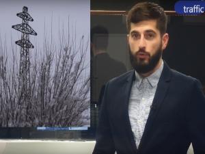 ОБЗОР НА ДЕНЯ: Чакат ли ни рекордни сметки за ток в Пловдив? (ВИДЕО)