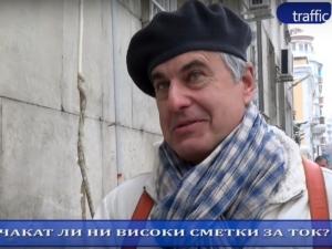 Пловдивчани се готвят да плащат по-високи сметки за ток ВИДЕО