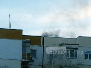 Въздухът в ЖР Тракия е толкова мръсен, че може да бъде видян СНИМКА