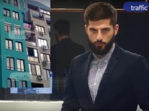ОБЗОР НА ДЕНЯ: Пиянски скандал в Пловдив завърши с убийство (ВИДЕО)