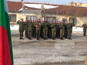 Пловдивската 68-ма бригада Специални сили вече е самостоятелна част от армията ВИДЕО