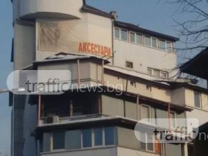 Огромни Оникални аксесУари стряскат гостите на Пловдив от фасада СНИМКИ