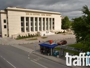 Местят касата за продажба на билети за Операта в Пловдив в Дома на културата
