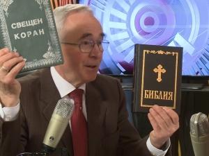 """Книгата """"Християнство и ислям"""" представят в Пловдив"""