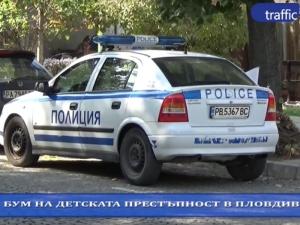 ОБЗОР НА ДЕНЯ: Побои, кражби и изнасилвания сред децата в Пловдив (ВИДЕО)