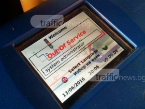Данъчни влязоха в автобусите в Пловдив, сертифицират безкондукторното таксуване