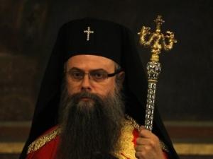 Дядо Николай получи орден от Патриарха