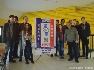 Учител от Пловдив води ученици към големи върхове в науката