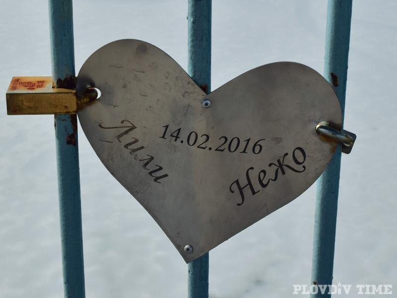 14 февруари е! Свети Валентин или Трифон Зарезан?