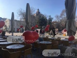 Пловдивчанки предпочитат подаръците пред секса СНИМКИ