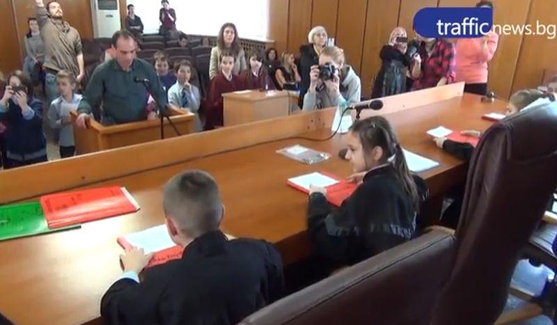 Деца раздават правосъдие в Пловдив ВИДЕО