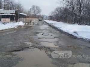Основна пътна артерия в Пловдив ще бъде изцяло преобразена