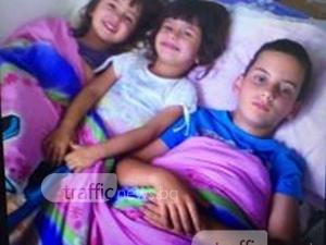 Братче и две сестричета отвориха сърцата на пловдивски студенти от Денталния СНИМКИ