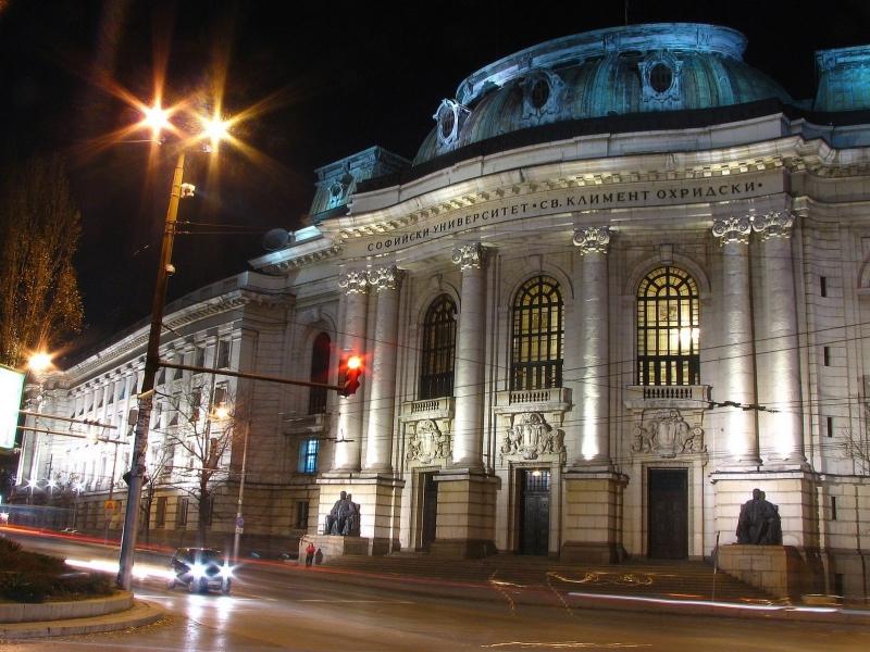 Софийският университет вдига таксите за новата учебна година