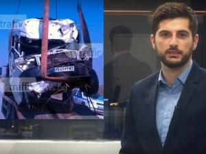 ОБЗОР НА ДЕНЯ: Поредна смърт на пътя край Пловдив