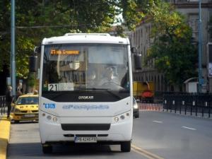 Извънредни автобуси се движат в Пловдив заради Задушница