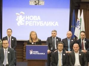 Дани Каназирева води листата на Нова република и в Пловдив, и в областта