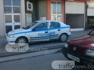 Пловдивско ченге метна служебната кола на тротоар. Защо ли... СНИМКИ