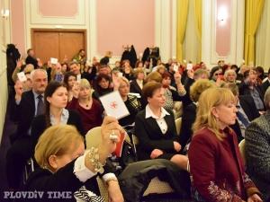 30 хиляди живеят на ръба на бедност в Пловдив и региона - БЧК им помага