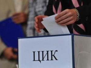 Изборното тото определя номерата на партиите в бюлетината