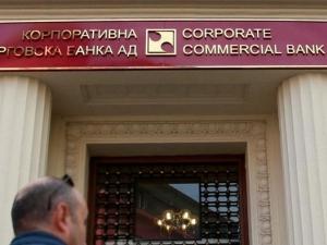 Край на разследването за КТБ, започва делото срещу Цветан Василев