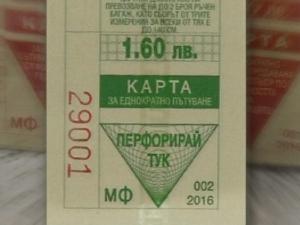 Съдът поряза поскъпването на билетите в градския транспорт в София