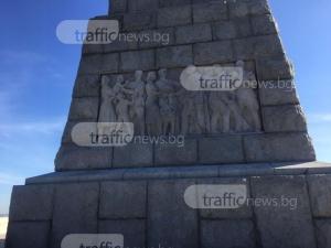 Вандалските надписи по Альоша вече изчистени СНИМКИ