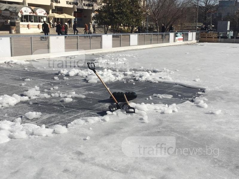 Прибирайте кънките! Ледената пързалка в Пловдив си отива месец по-рано ВИДЕО