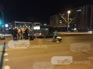 Починал е блъснатият снощи в ЖР Тракия пешеходец ВИДЕО