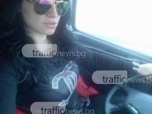 Тираджийката Людмила изригна в нета: Не съм престъпник, за всеки има прошка