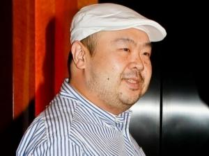 Убийцата на брата на Ким Чен Ун го ликвидирала за 90 долара