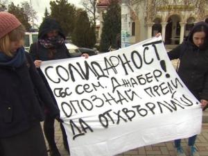 Случи се:  Демонстрация в България в подкрепа на сирийското семейство