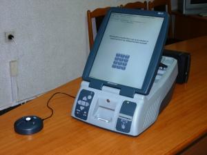 Предпоследно: Машинно гласуване няма да има