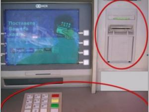 Намериха скимиращо устройство на банкомат в Първа градска болница