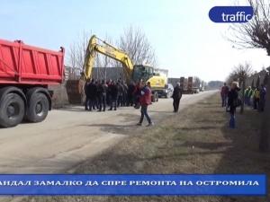 ОБЗОР НА ДЕНЯ: Започна ремонтът на най-разбитата улица в Пловдив