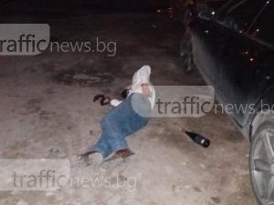 """Пиян и надрусан """"епилептик"""" вдигна накрак полиция и Бърза помощ в Пловдив СНИМКИ и ВИДЕО"""
