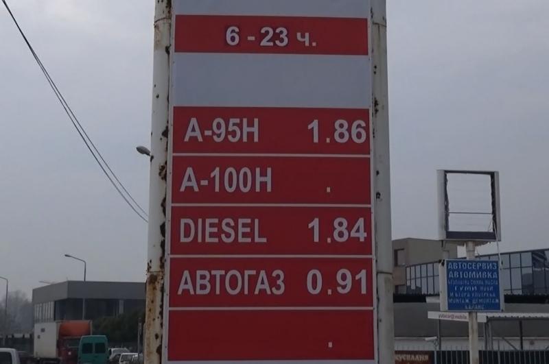 Бензиностанции смъкнаха цените в Пловдив заради Марешки ВИДЕО