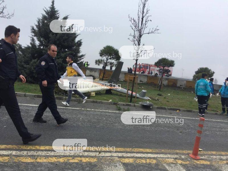 Наследниците на Даяната блокирани в Истанбул заради падналия хеликоптер ВИДЕО
